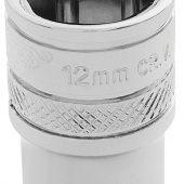 "1/4"" Sq. Dr. Hi-Torq® 6 Point Socket (12mm)"