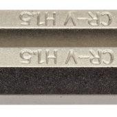 """1.5mm 1/4"""" Hex Hexagonal Insert Bit 75mm Long x 2"""