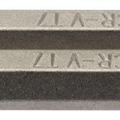 """T7 1/4"""" Hex Draper TX-STAR® Insert Bit 50mm Long x 2"""