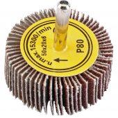 Abrasive Flap Wheel (50mm x 20mm 80 Grit)