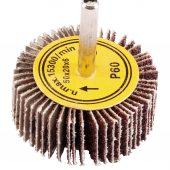 Abrasive Flap Wheel (50mm x 20mm 60 Grit)