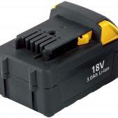 18V 2.2Ah Li-Ion Battery Pack